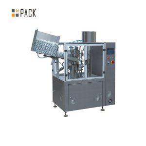 کاسمیٹک پلاسٹک کریم کے ل High اعلی صلاحیت والی ٹیوب بھرنے والی مشین