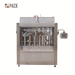 گرم ، شہوت انگیز فروخت پام آئل بھرنے والی مشین