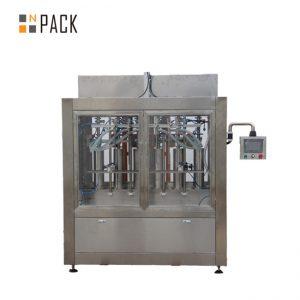 فیکٹری کیمیائی مائع بھرنے کی مشین