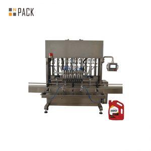 مناسب ڈیزائن خود کار طریقے سے بالوں والے شیمپو / ہاتھ سے صاف کرنے والا / لانڈری ڈٹرجنٹ بھرنے والی مشین