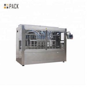 بیٹری ایسڈ بلیچ مائع صابن بھرنے والی مشین