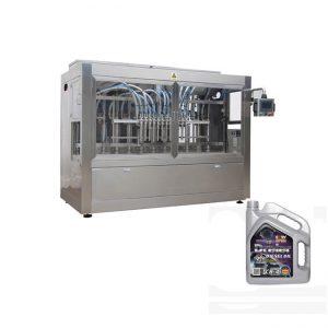 Lube تیل بھرنے کی مشین