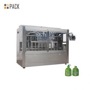 بہترین قیمت 5-100ML بوتل کے انجن میں تیل بھرنے والی مشین